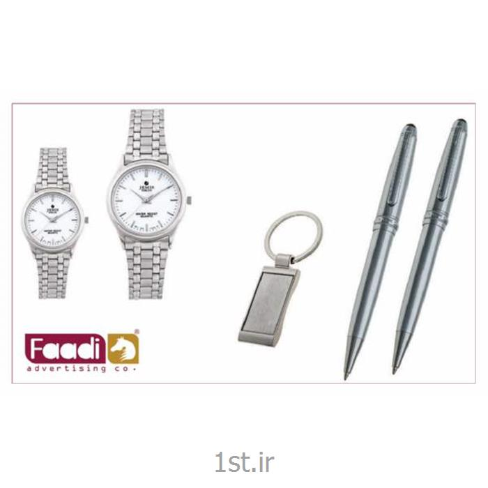 ست مدیریتی تبلیغاتی به همراه ساعت کد 7013-2