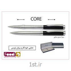 عکس سایر خودکارهاخودکار فلزی یوروپن تبلیغاتی کد Core