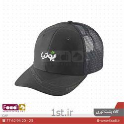 کلاه پشت توری ارزان قیمت تبلیغاتی کد Cc