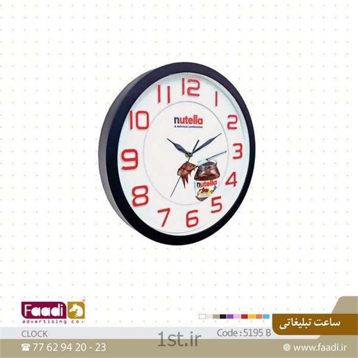 ساعت دیواری پلاستیکی در رنگ بندی مختلف کد 06