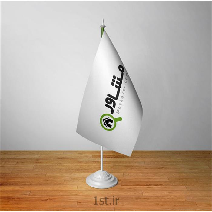 عکس پرچم، بنر و لوازم جانبیپرچم اختصاصی تبلیغاتی کد P-1