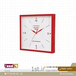 ساعت دیواری تبلیغاتی کد 0011