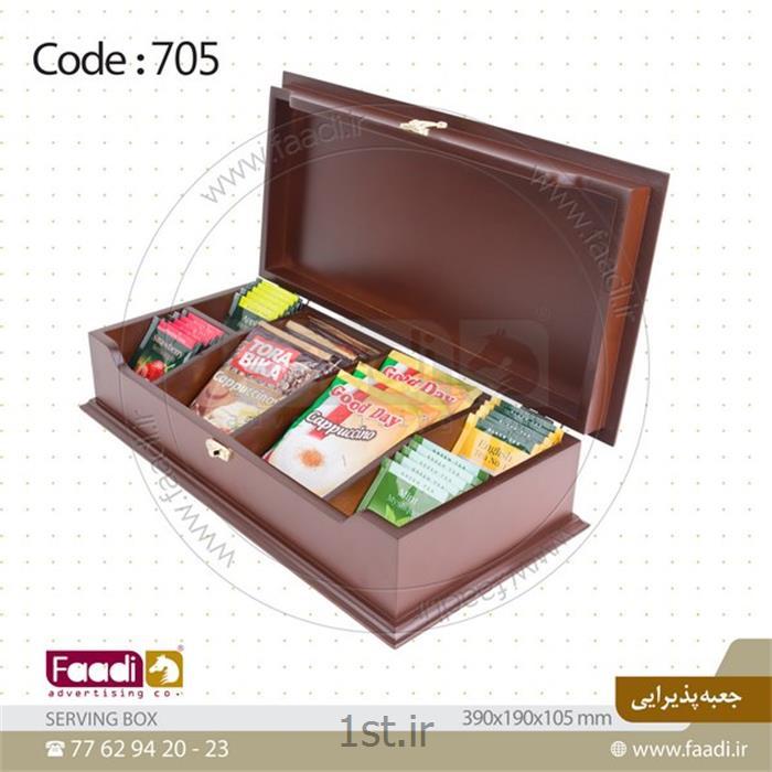 عکس جعبه نگهداری و صندوقجعبه پذیرایی دمنوش و نسکافه کد A705