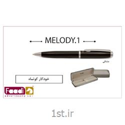 فروش انواع خودکار وخودنویس تبلیغاتی کد M1