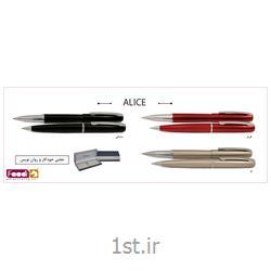 خودکار فلزی یوروپن تبلیغاتی alice