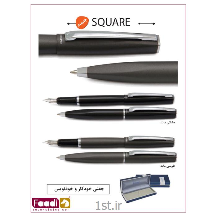 خودکار فلزی یوروپن تبلیغاتی کد square