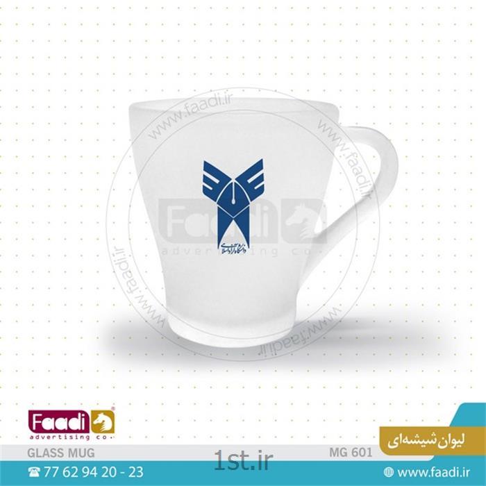 عکس ماگ (لیوان دسته دار بزرگ)واردکننده ماگ شیشه ای تبلیغاتی کد E601