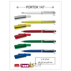 خودکار فلزی پرتوک تبلیغاتی کد p 147