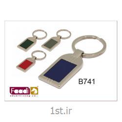 عکس جاسوییچی (جاسوئیچی) و جاکلیدیجاکلیدی فلزی تبلیغاتی کد b741