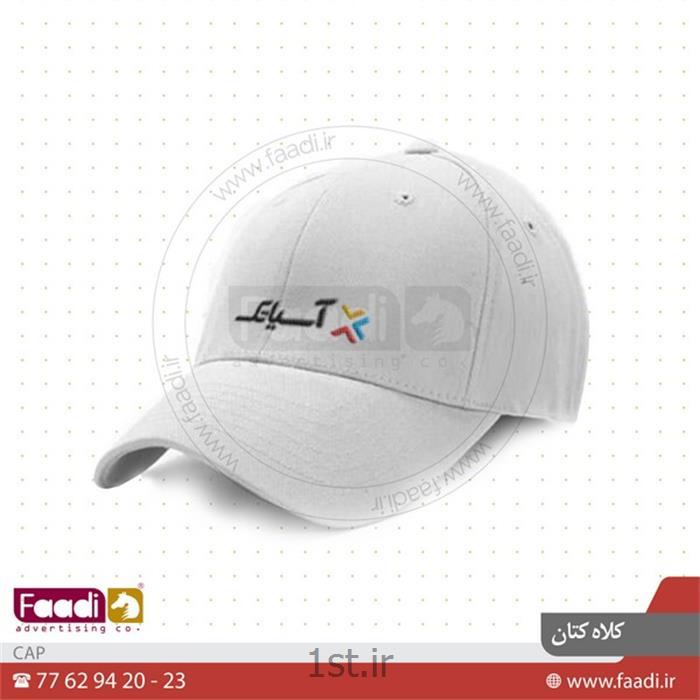 عکس سایرکلاه ها تولیدکننده کلاه کتان تبلیغاتی کد 121