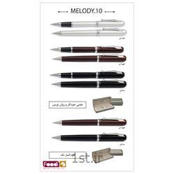 خودکار فلزی ملودی تبلیغاتی کد m10