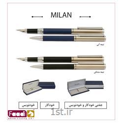 خودکار فلزی یوروپن تبلیغاتی کد milan