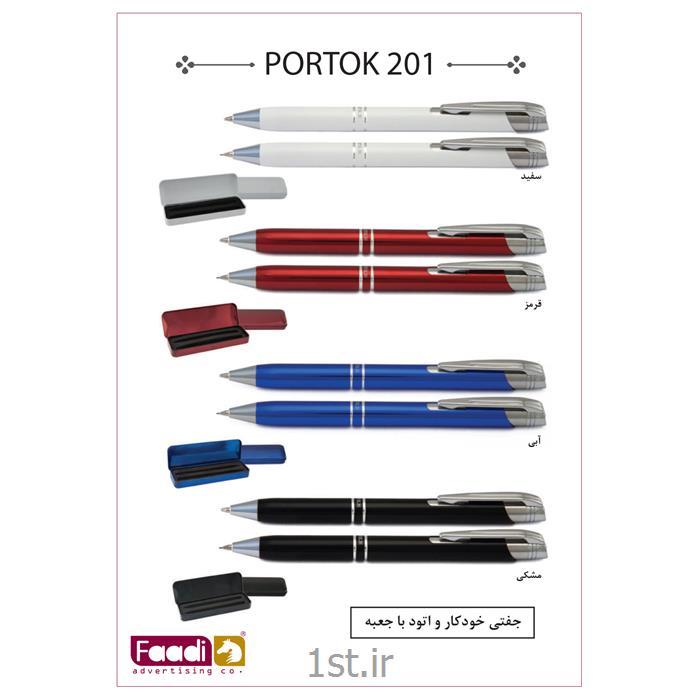 خودکار فلزی پرتوک تبلیغاتی کد p201