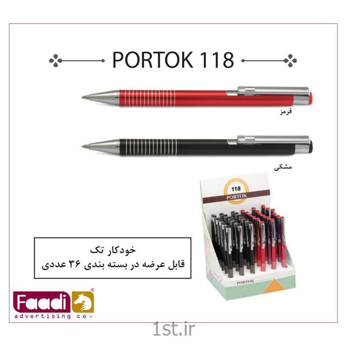خودکار فلزی پرتوک تبلیغاتی کد p118