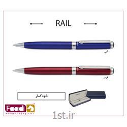 عکس سایر خودکارهاخودکار فلزی یوروپن تبلیغاتی کد rail