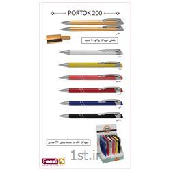 خودکار فلزی پرتوک تبلیغاتی کد P200