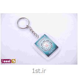 عکس جاسوییچی (جاسوئیچی) و جاکلیدیجا کلیدی پلاستیکی تبلیغاتی ارزان کد 1261