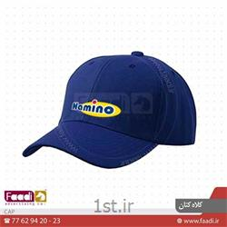چاپ لوگو رنگی روی کلاه تبلیغاتی ارزان کد L