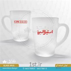 عکس لیوانچاپ لوگو روی لیوان شیشه ای مات تبلیغاتی کدA602