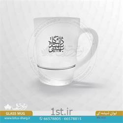 چاپ لوگو روی لیوان شیشه ای مات تبلیغاتی کدA602
