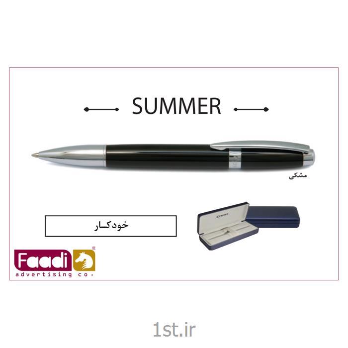 عکس سایر خودکارهاخودکار فلزی یوروپن تبلیغاتی کد summer
