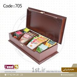 عکس جعبه نگهداری و صندوقجعبه چوبی چای کیسه ای تبلیغاتی کد Aa705