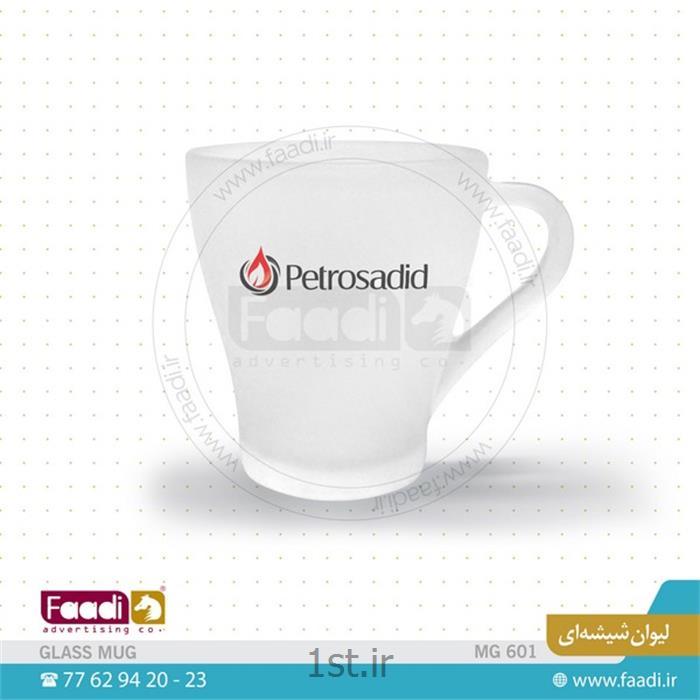لیوان شیشه ای دسته دار مات تبلیغاتی کد A601