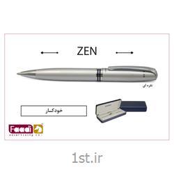خودکار فلزی یوروپن تبلیغاتی کد zen