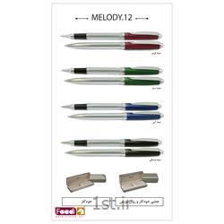 خودکار فلزی ملودی تبلیغاتی کد m12