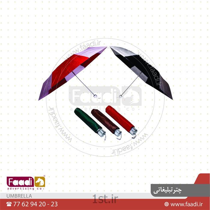 عکس چترچاپ لوگو روی چتر تبلیغاتی کد A