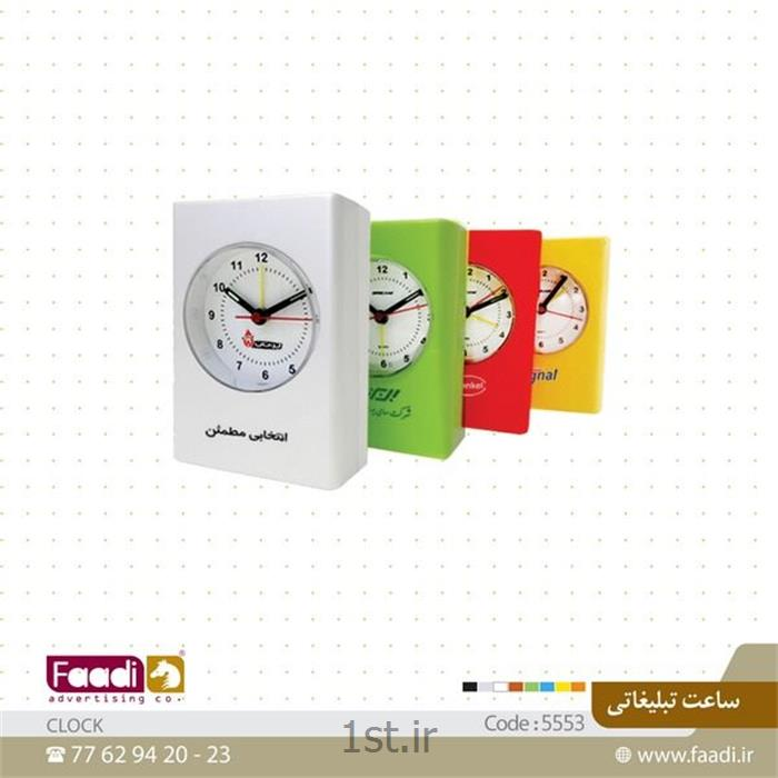 عکس ساعت رو میزیساعت رومیزی تبلیغاتی در رنگ بندی مختلف کد 040