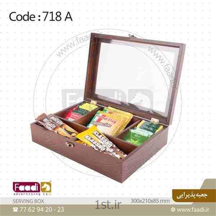 عکس جعبه نگهداری و صندوقجعبه پذیرایی چوبی با درب شیشه ای کد A718a
