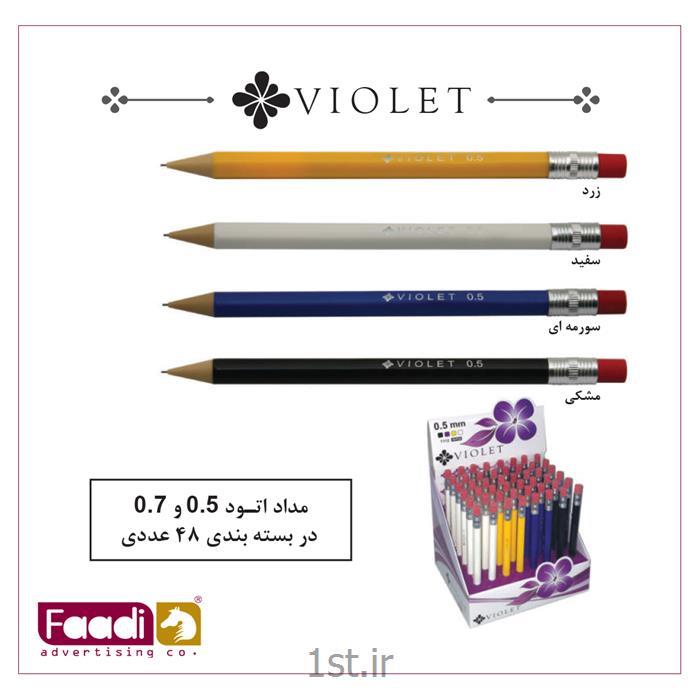 خودکار فلزی پرتوک تبلیغاتی violet