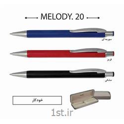 عکس جاسوییچی (جاسوئیچی) و جاکلیدیخودکار فلزی تبلیغاتی ارزان کد M 20