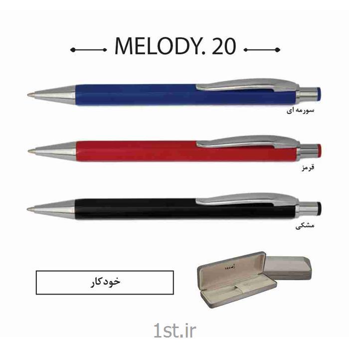 خودکار فلزی تبلیغاتی ارزان کد M 20