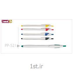 خودکار پلاستیکی تبلیغاتی کد pp521