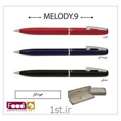 خودکار فلزی ملودی تبلیغاتی کد m9