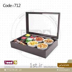 عکس جعبه نگهداری و صندوقجعبه پذیرایی تبلیغاتی شکلات و آجیل کد A712