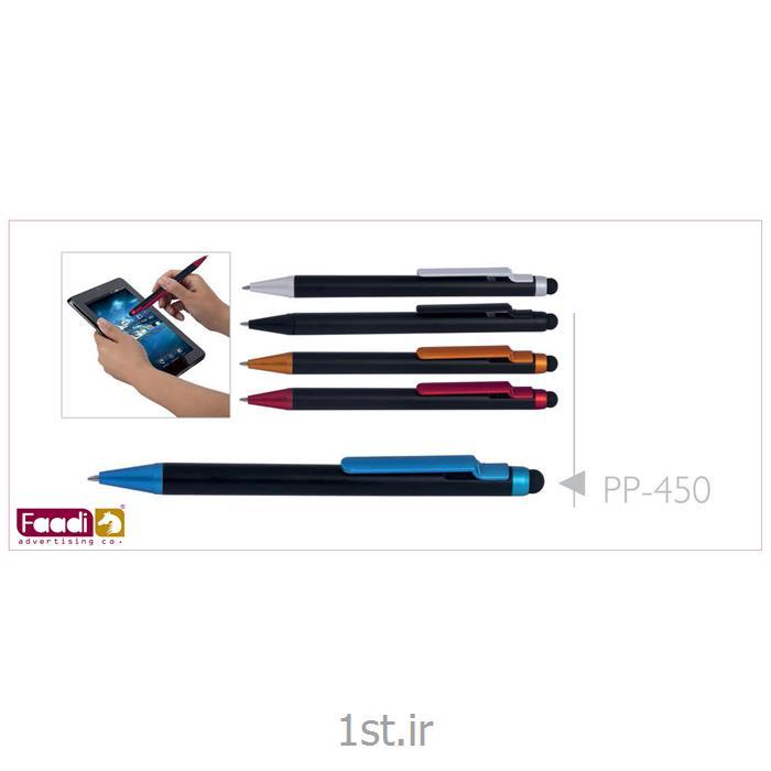 خودکار پلاستیکی تبلیغاتی کد pp450