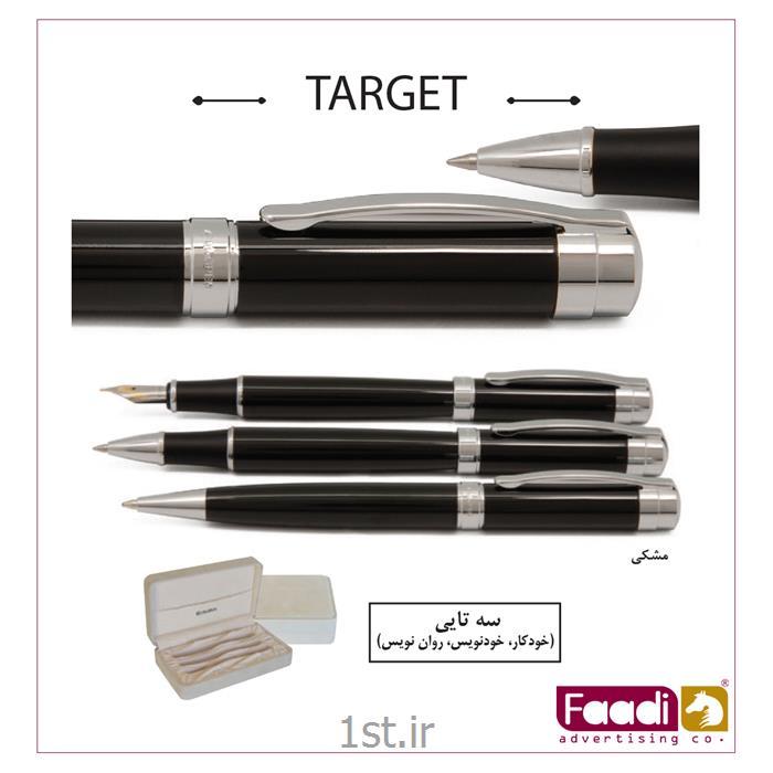 خودکار فلزی یوروپن تبلیغاتی کد target