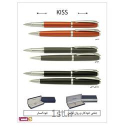 عکس سایر خودکارهاخودکار فلزی یوروپن تبلیغاتی کد kiss