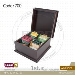 عکس جعبه نگهداری و صندوقجعبه پذیرایی چوبی لوکس کد A700