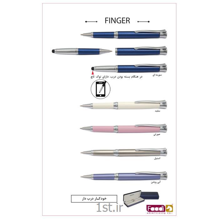 عکس سایر خودکارهاخودکار فلزی یوروپن تبلیغاتی کد finger
