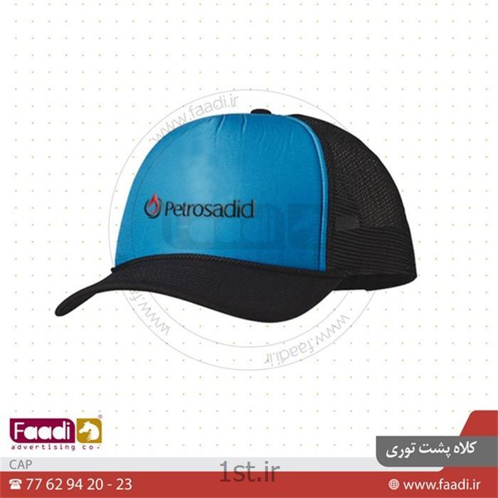 گلدوزی روی کلاه تبلیغاتی کد DD