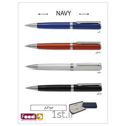 عکس سایر خودکارهاخودکار فلزی یوروپن تبلیغاتی کد navy