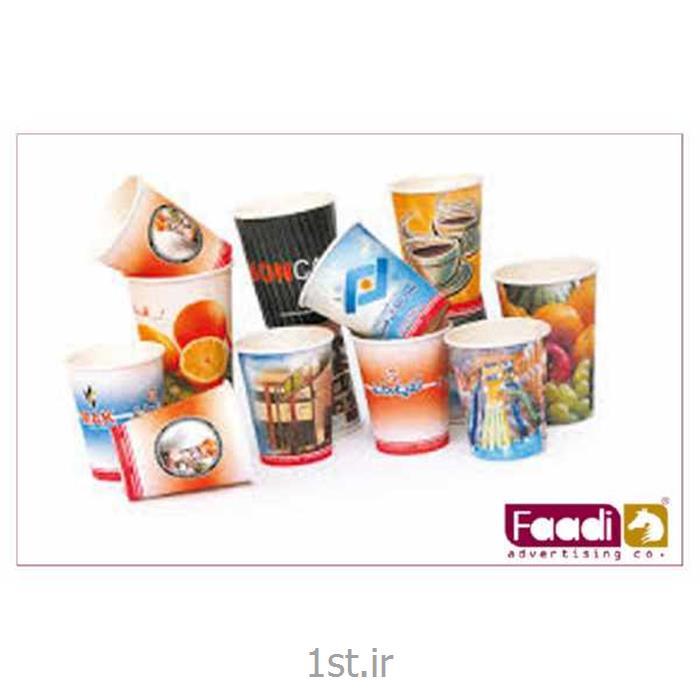 لیوان کاغذی رنگی تبلیغاتی ارزان کد 13