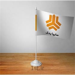پرچم تشریفاتی تبلیغاتی کد P-2