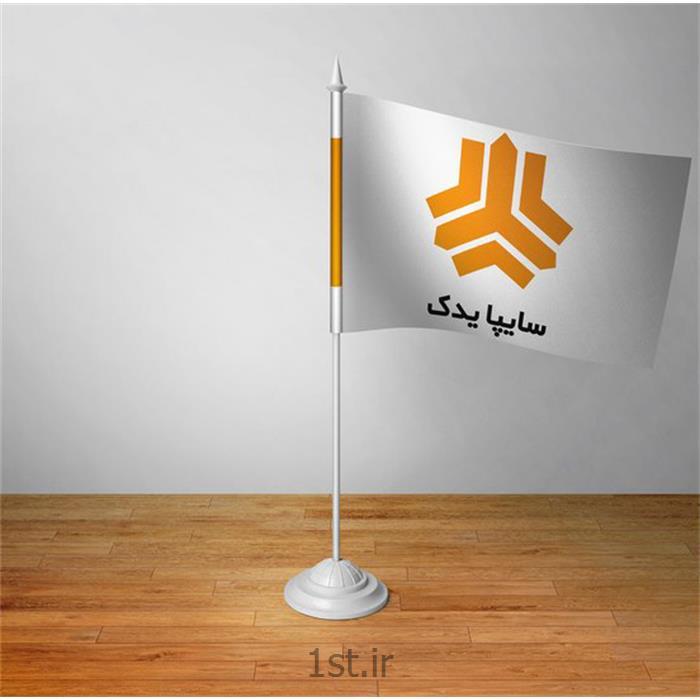 عکس پرچم، بنر و لوازم جانبیپرچم تشریفاتی تبلیغاتی کد P-2