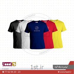 عکس ارائه دهنده اصلی برند تولید انواع تیشرت تبلیغاتی در رنگ بندی مختلف کد H