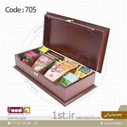جعبه پذیرایی دمنوش و نسکافه تبلیغاتی کد A705